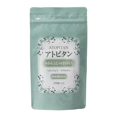 Atopitan(蜜柑和Jabara的能量)