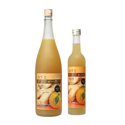 柚子與生薑的梅酒