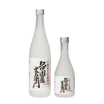 純米生儲蔵酒「紀伊國屋文左衛門」